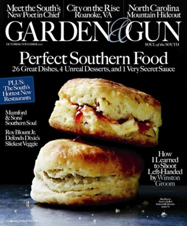 garden_gun